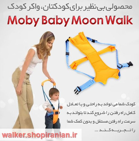 http://walker.shopiranian.ir/images/main-feature.jpg